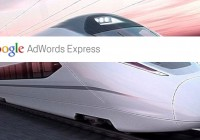 adwords-express-logo
