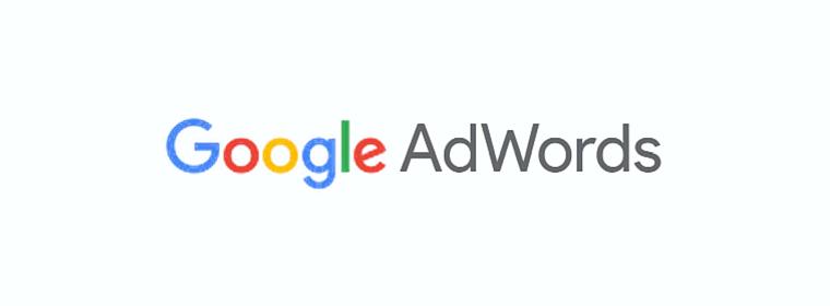 Anúncios de Texto Expandidos - Google Adwords