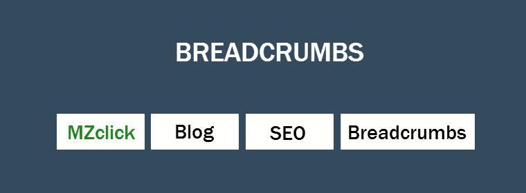 Você já ouviu falar em Breadcrumbs?